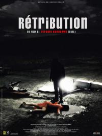 affiche  Retribution 31395