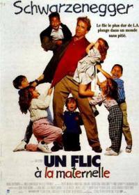 Poster Un flic � la maternelle 29059